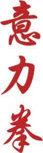 iliqchuan-chinski
